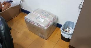 La caja que contenía las dosis de metanfetamina que fue a recoger la mujer.
