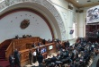 """La Asamblea Nacional venezolana, de la mayoría opositora, designó a Tarre Briceño como """"representante especial"""" ante la OEA. Foto: @jguaido."""