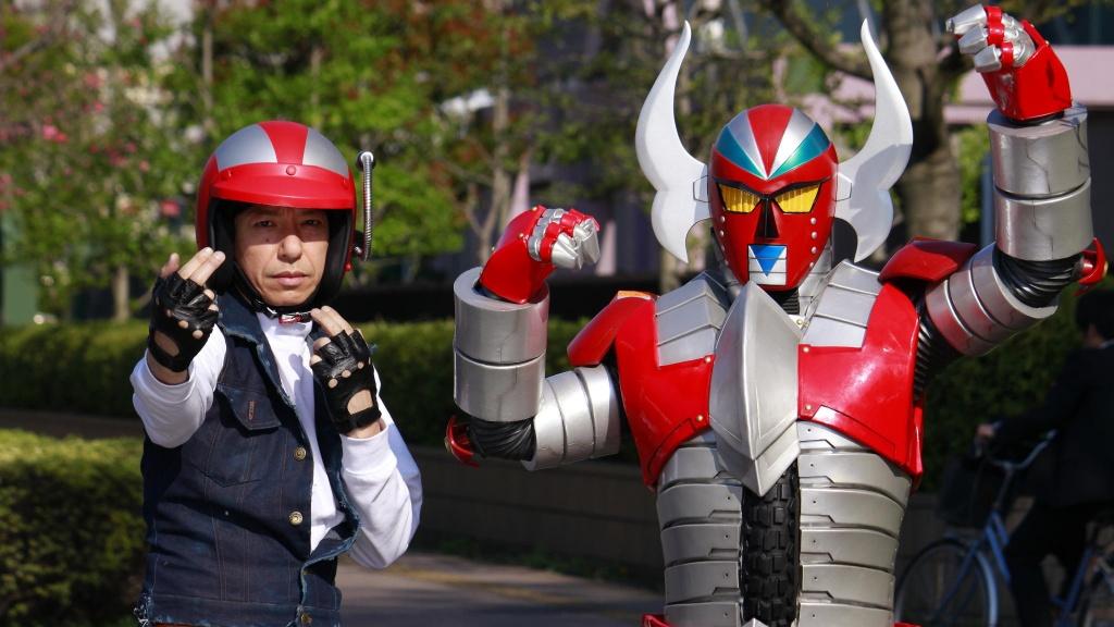 """""""Karate Robo Zaborgar"""", una comedia del 2011 del director Noboru Iguchi, también será exhibida."""