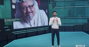 """El capítulo retirado de """"Patriota no deseado"""" que hablaba del crimen de Yamal Jashogyi fue retirado en Arabia Saudita."""