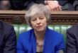 La primera ministra británica Theresa May durante su presencia en los Comunes.
