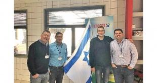 Un equipo del Servicio Nacional de Calidad y Salud Animal (Senacsa) viajó a Israel para una misión que buscará fortalecer los vínculos en el ámbito pecuario.