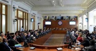 La reunión fue citada a solicitud de varios paises integrantes.