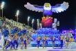La mayor fiesta del país si vive con muchos brillos, colores, ritmos y con una masiva participación del público.