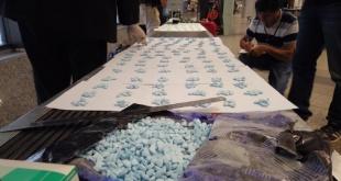Las 8.095 comprimidos que Luis Alberto Mimbela Ahumada pretendía llevar a Chile.