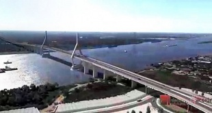 El diseño preliminar del puente que unirá Asunción con Chaco'i.