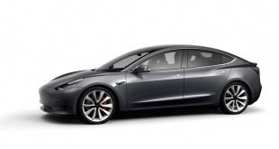 Tesla eliminó la versión más económica de su lujoso automóvil Model 3.