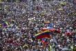 """La multitud que compareció al """"Venezuela Aid Live"""", en la ciudad colombiana de Cúcuta."""