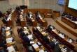 La Cámara de Senadores analizará este miércoles, en sesión extraordinaria, el proyecto de Ley de Reforma Tributaria