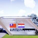 Politécnica de Taiwán convoca a estudiantes para el 2021